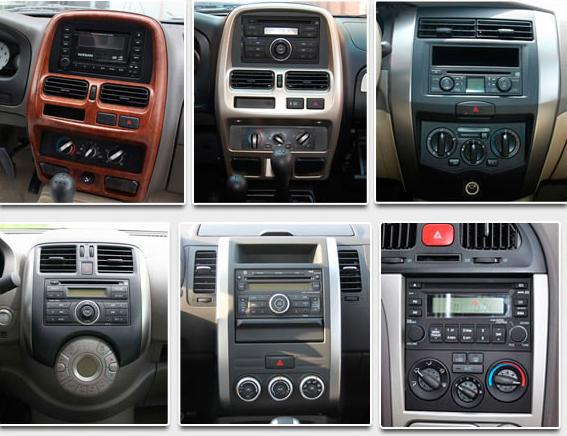 Autoradio Dvd Player Gps Dvb T 3g Wifi Nissan Cube Micra Note X Trail Qashqai Pathfinder